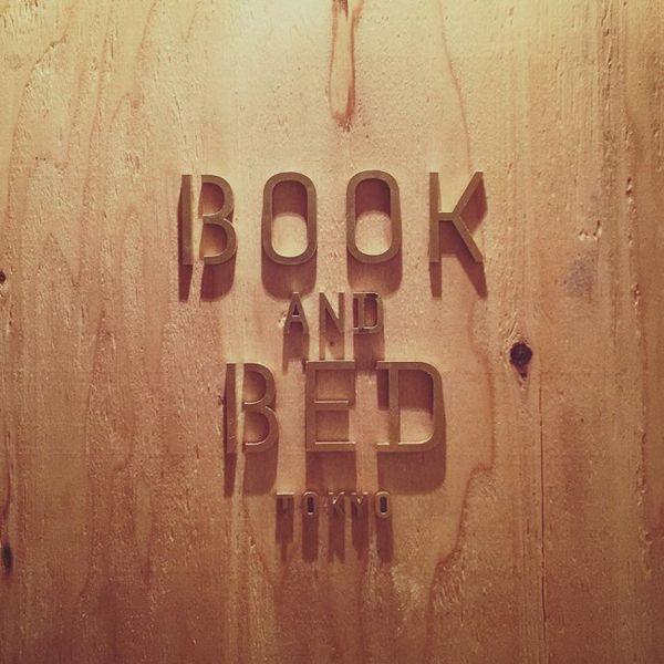 bedbook04