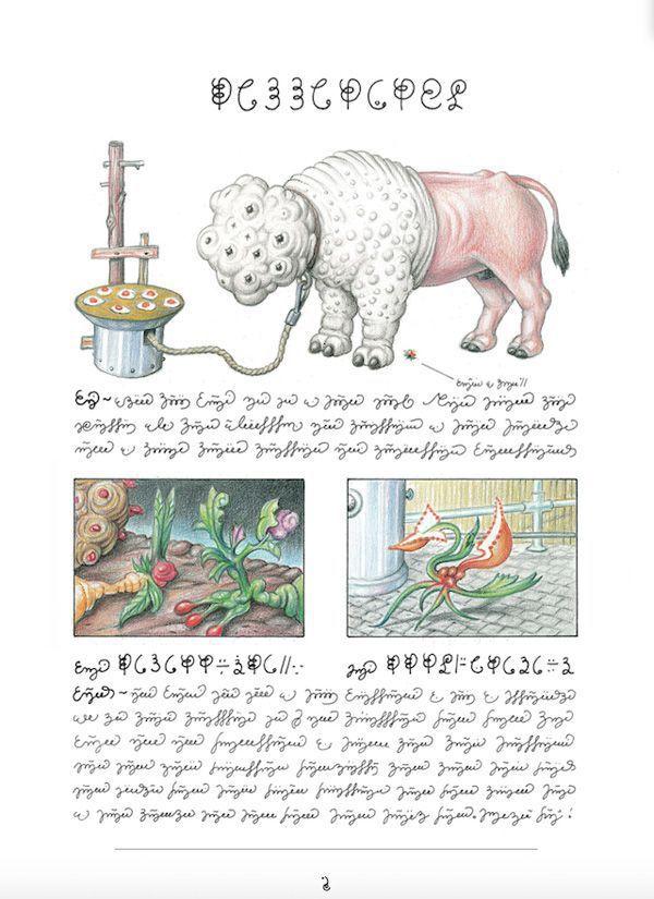 codex-seraphinianus04